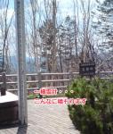 三国峠51001