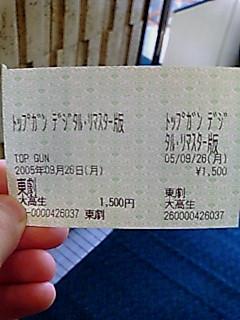 20050926183008