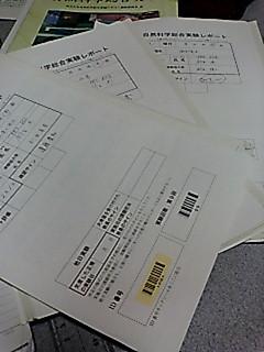 20070201111143