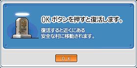 ( ノД`)シクシク…
