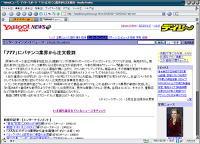 Yahoo!ニュース - デイリースポーツ - 「777」にパチンコ業界から注文殺到