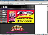携帯公式ホームページが完全リニューアルされました!@北電子