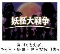 ニューギン/機種紹介/妖怪大戦争:トップ