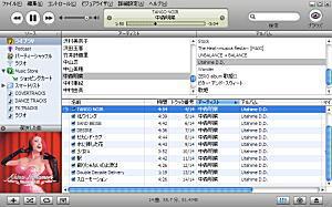 iTunes 5.0
