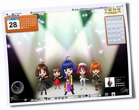 まつゆうのデスクトップ-壁紙『歌姫伝説』