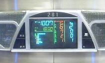20050219193630.jpg