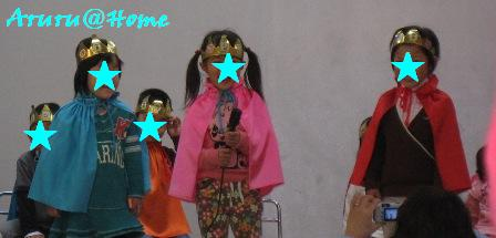 2008お誕生会