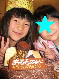 20080112ケーキ