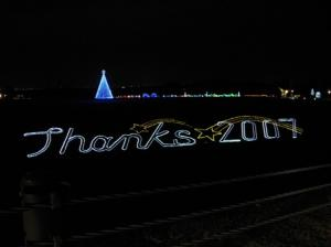 thanks2007