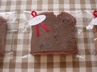 sweets20080223070001.jpg