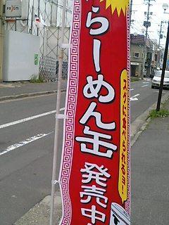 060800-7.jpg