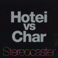 Stereocaster.jpg