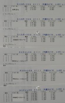 yose001.jpg