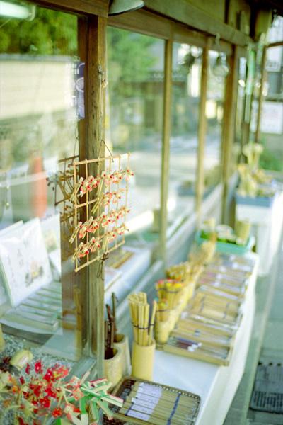 竹細工の店
