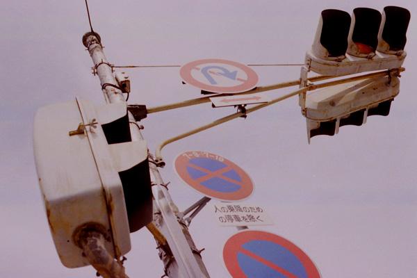 架線柱と信号