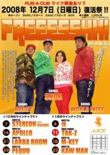 freeesshh2k812.jpg