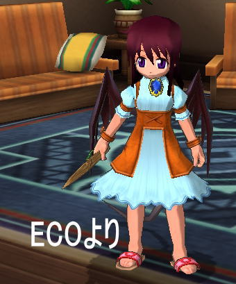 eco_1.jpg