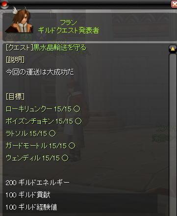 girudokue_2.jpg