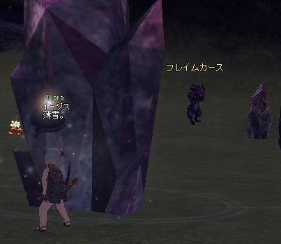 horihori4.jpg