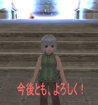 keisyou3.jpg