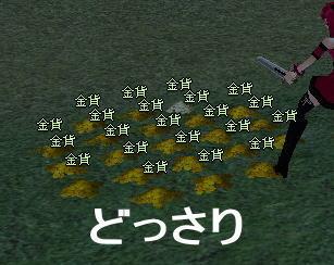 mabi_2.jpg