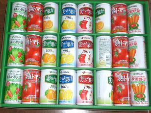 コジマ電気からジュース