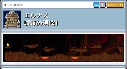 試練の洞窟-1