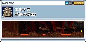 試練の洞窟-2