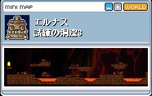 試練の洞窟-3