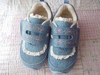 shoes-m.jpg