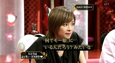 010 カエラさんが吉澤さん大好きだったり