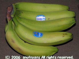 青いバナナ