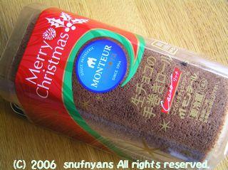 snufnyans クリスマスケーキ?