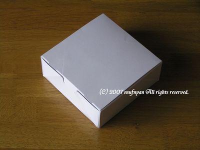この箱の中に・・・