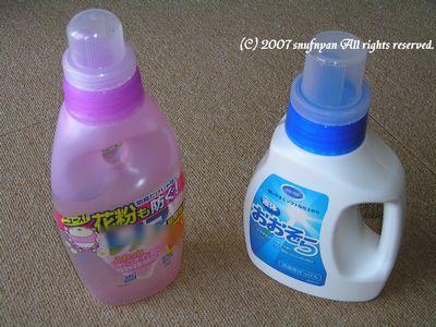 洗剤たち・・・