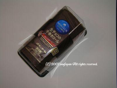 モンテールの生チョコ
