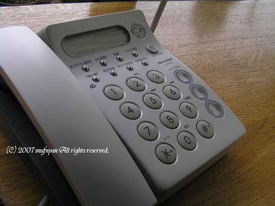 電話機の使い方