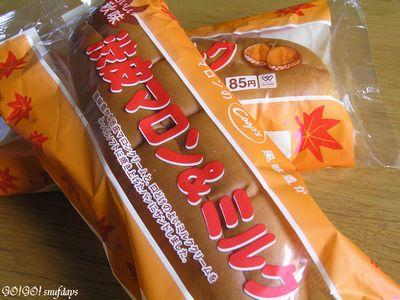 渋皮マロン&ミルク