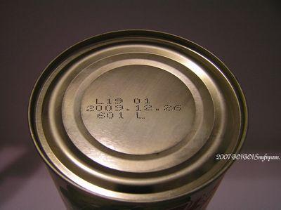 みかん缶の頭