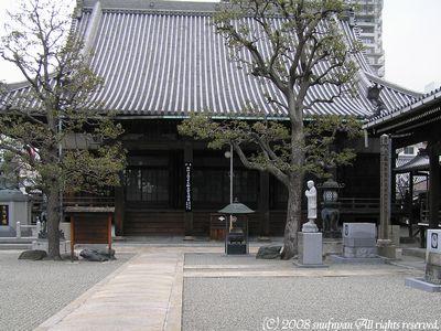 ここは、本興寺