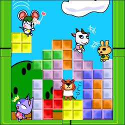 Tetris でぃーす