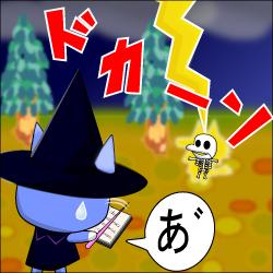 魔女ッ子 ブーケ3