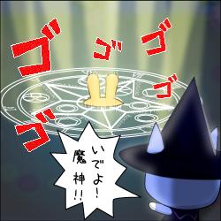 魔女ッ子 ブーケ4