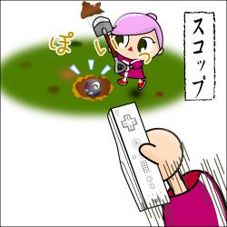 Wii的スコップ