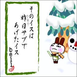 どうぶつの森 川柳 2007 第5句