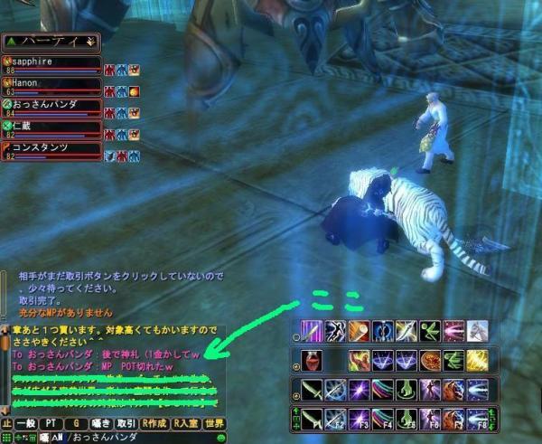 2008-02-11 23-37-10_convert_20080218235159