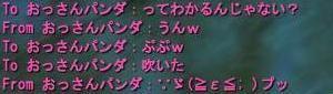 2008-02-11 23-37-14