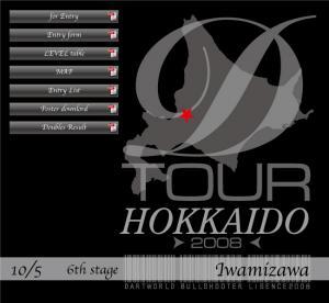 D_tour_iwamizawa.jpg