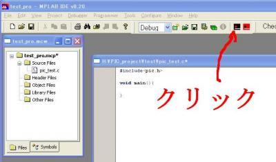 MPLAB18_convert_20090228025242.jpg