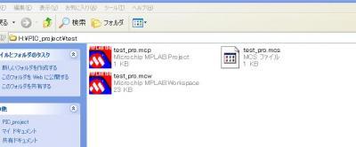 MPLAB22_convert_20090228021924.jpg